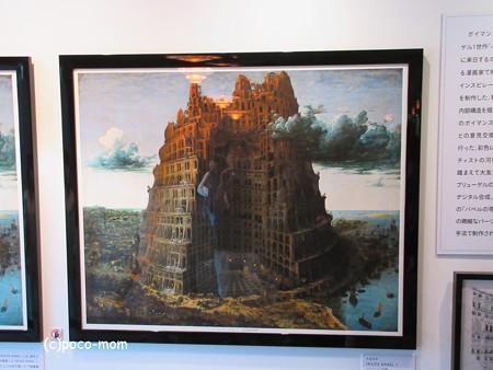 ブリューゲル バベルの塔展 IMG_0916