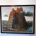 写真: ブリューゲル バベルの塔展 IMG_0916