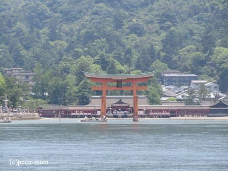 厳島神社 IMG_0947