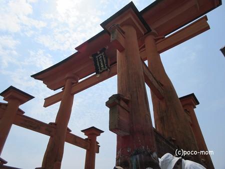 厳島神社 IMG_0970