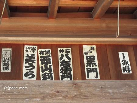 厳島神社 IMG_1032