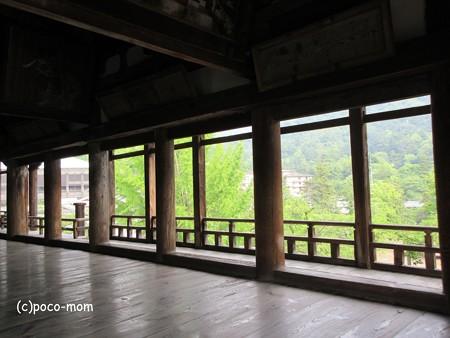 厳島神社 IMG_1048