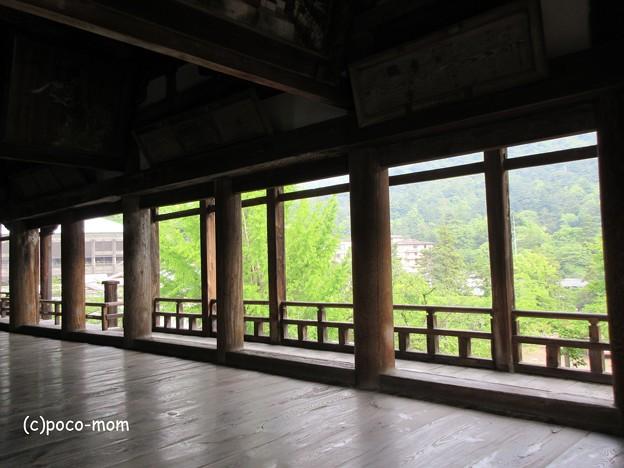 写真: 厳島神社 IMG_1048