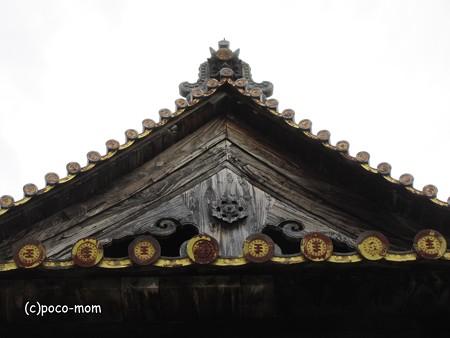 厳島神社 IMG_1054