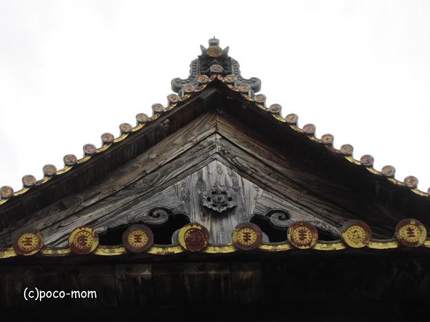 写真: 厳島神社 IMG_1054