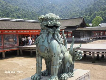 厳島神社の狛犬 IMG_1021