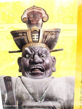 六道珍皇寺 P9241235