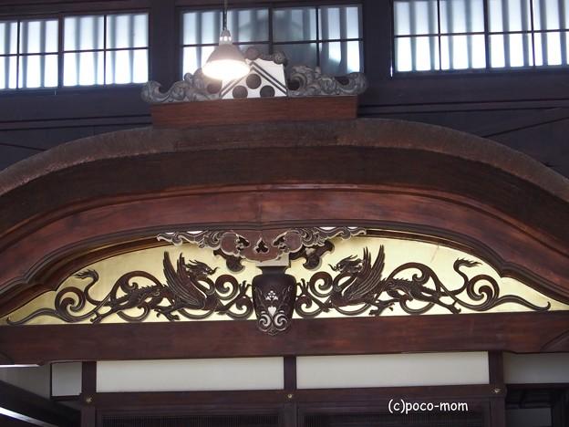 武徳殿 破風飾り P9240008