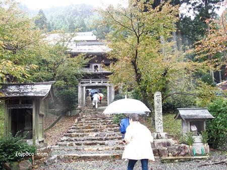 長浜 正応寺 PA220074