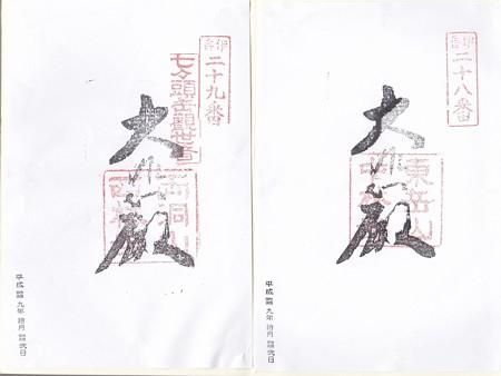 長浜 IMG_20171030_0008