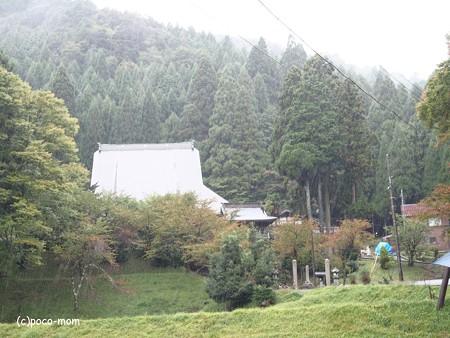 正応寺 長浜 PA220070