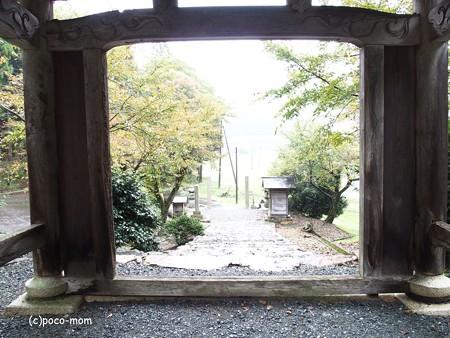 正応寺 長浜 PA220083