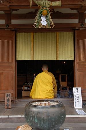松尾山松尾寺