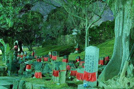 興福寺水子地蔵