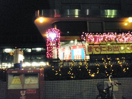 2010年12月22日_PC220241