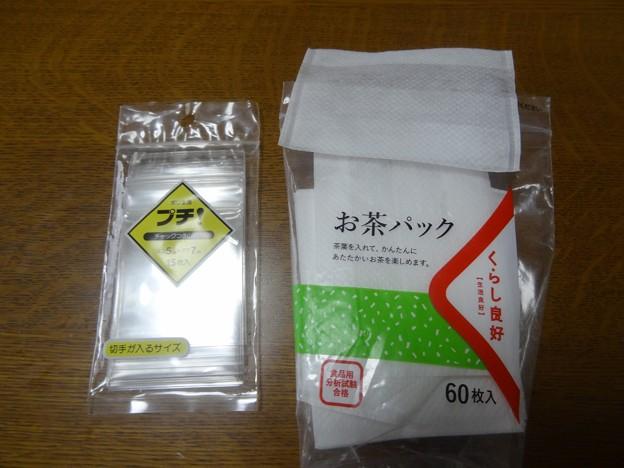 10misho29112001 (11) (1280x960)