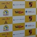 Photos: TEGEVAJAROMIYAZAKI 記者会見1