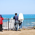 Photos: 津波警報・宮崎2月28日6