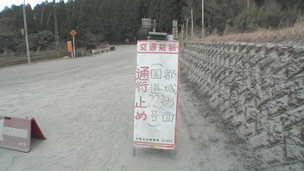 写真: 【新燃岳3度目の爆発的噴火】宮崎県高原町の様子9