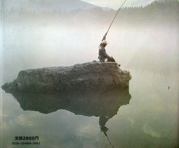 ぶらり釣り行