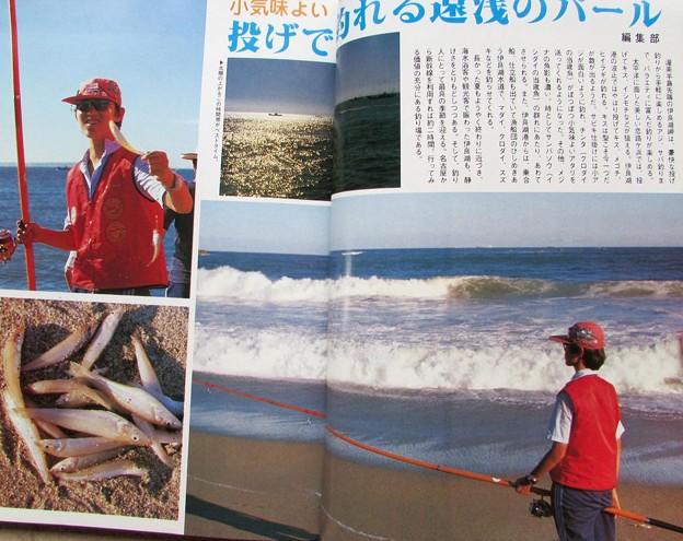 伊良湖岬での投げ釣り