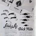 写真: FriskyFly, DickNite