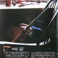 写真: ABU日本発売20周年広告
