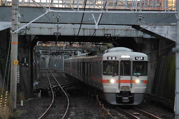 Photos: 千種駅
