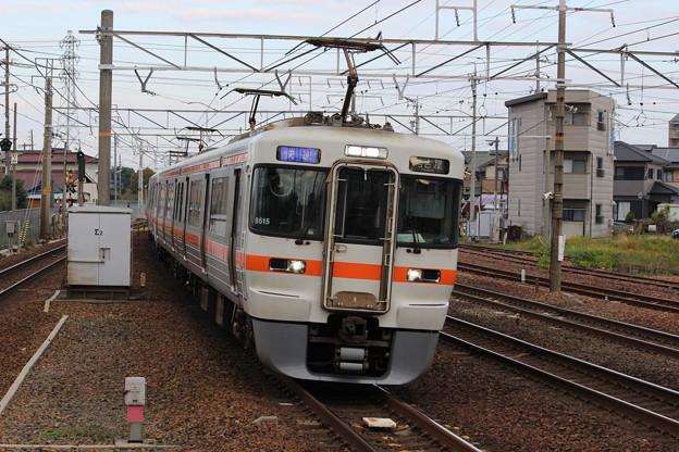 Photos: 清洲駅