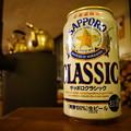 Photos: 北海道とともに、30年。