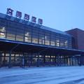 Photos: 早朝の女満別空港