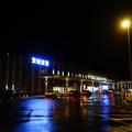 IBARAKI AIRPORT