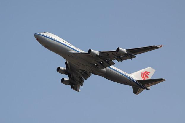 中国国際貨運航空
