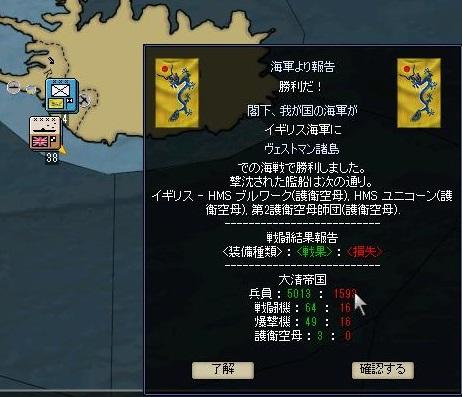 http://art21.photozou.jp/pub/40/3184040/photo/248417412_org.jpg