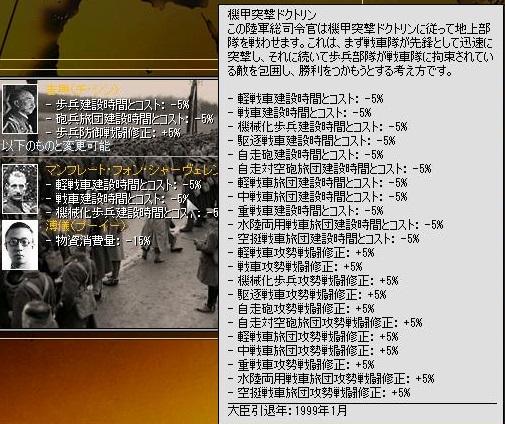 http://art21.photozou.jp/pub/40/3184040/photo/248438338_org.jpg