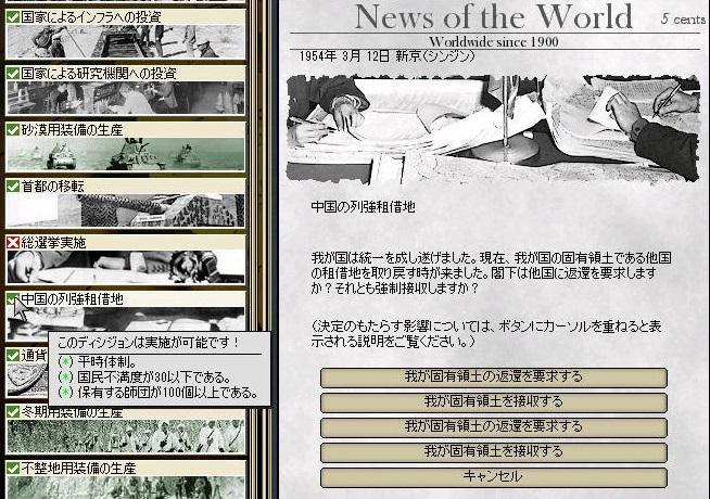 http://art21.photozou.jp/pub/40/3184040/photo/248635080_org.jpg