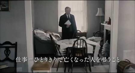 映画『おみおくりの作法』