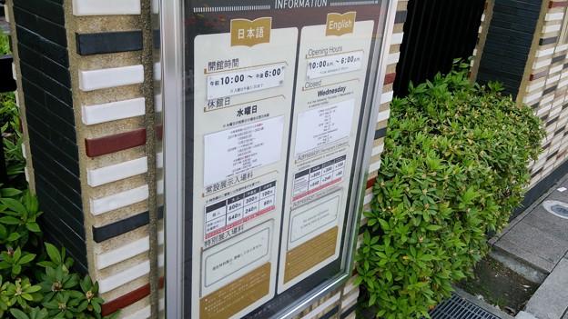 写真: 20170419_まんがミュージアム_1754