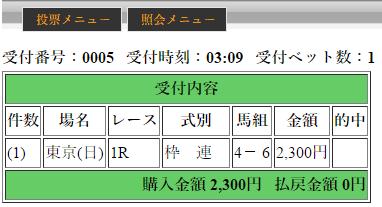 2017-05-14_12h00_28
