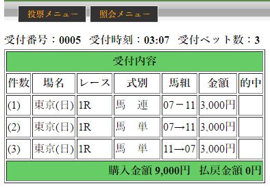 2017-05-14_11h58_01