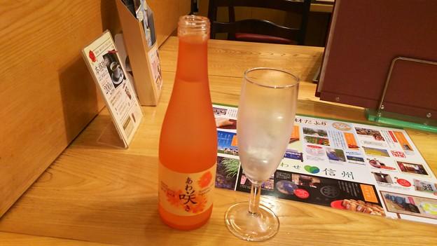 写真: 20170606_sake_0091