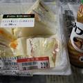 写真: 20170727_サンドイッチとカフェオーレ_1785