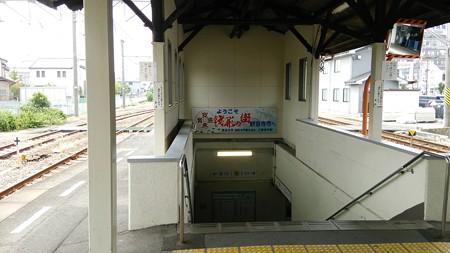 20170809_18きっぷ_1817