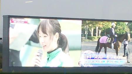 藤田菜七子騎手、喜びの声