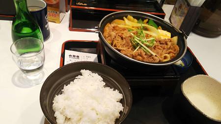 旨辛味噌牛すき鍋膳