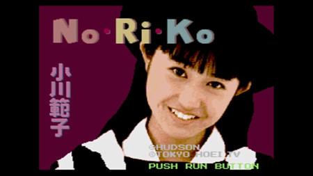 No・Ri・Ko