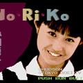 写真: new_NoRiKo_2