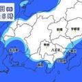 22日(月) 午後6時に予想される雪や雨のエリア1