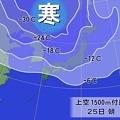 22日(月) 午後6時に予想される雪や雨のエリア2