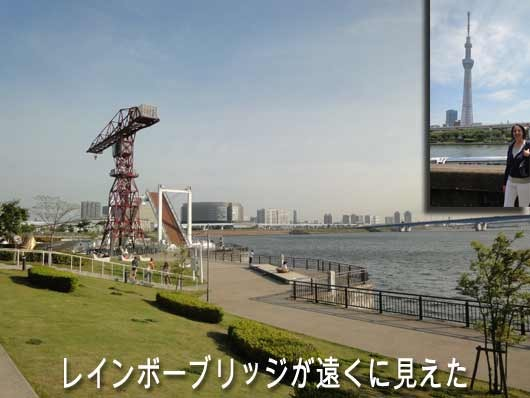 2505_Tokyo-Bay-Area